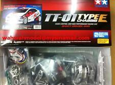 Tamiya 58480 1/10 RC Honda Civic Type-R R3 Kit - TT01E JAS Motorsport w/ESC