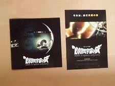 Stanley Kubrick 2001 : A Space Odyssey japan movie program Flyer set Japanese