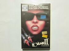 HOWLING II 2 Orignal Thorn EMI 1984 release Beta Betamax cult 80's 6G