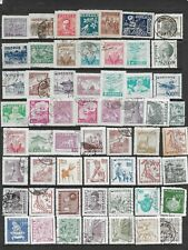Korea stamps lot 945