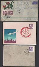 CHINA 1950s PRC THREE COVERS ONE FROM TIBET & ONE FIRST FLIGHT