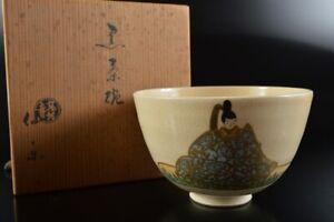L7754: Japan Kiyomizu-ware Colored porcelain TEA BOWL w/signed box Tea Ceremony