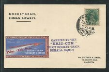 1937 INDIA rocket mail ERIC-CYN signed Stephen H. Smith - EZ 30C1