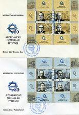 Azerbaijan 2016 FDC Union of Architects Azerbaijan 80th Anniv 12v on 3 Covers