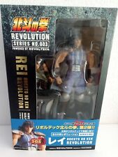 KAIYODO REVOLTECH REVOLUTION 003 REI HOKUTO NO KEN FIST OF NORTH STAR NEW