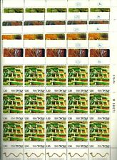 ISRAEL Stamp Sheets ARCHEOLOGY IN JERUSALEM - TEMPLES PALACE  MNH XF (Very Nice)