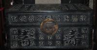 "18"" China old Rosewood wood Auspicious Shou Longevity Container Storage Box"