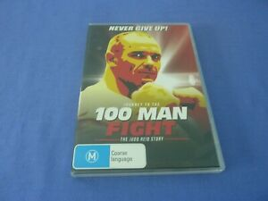 Journey to the 100 Man Fight The Judd Reid Story DVD Region 0