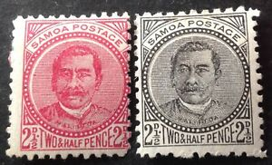 Samoa 1896 + 2 x stamps mint hinged