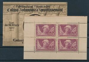[G12004] France 1930 RARE bloc 4 VF MNH value $800 with empty booklet