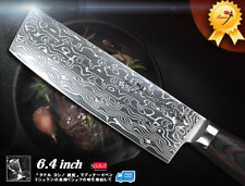 Handcraft VG-10 Nickel Damascus Nakiri Knife 6.4 in Vegetable Cleaver Flatware