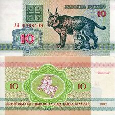 BELARUS 10 Rubles Banknote World Paper Money UNC Currency Pick p-5 Note Lynx