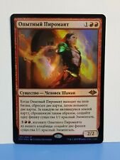 ✨ Seasoned Pyromancer // Russian ***FOIL*** Modern Horizons MTG
