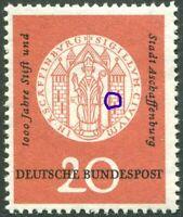 Bund Plattenfehler 255 VIII sauber postfrisch BRD Michel 80,00 € MNH