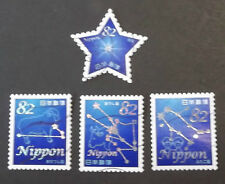 JAPAN USED 2016 CONSTELLATIONS & STAR 4 VALUE VF COMPLETE SET SC# 3971 a - d