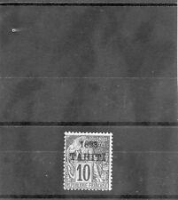 TAHITI Sc 21(YT 23)*F-VF OG, 1893 10c BLACK/LILAC, h/s ROUMET ET AL, $800