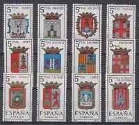 ESPAÑA (1962) MNH NUEVO SIN FIJASELLOS SPAIN - EDIFIL 1406/17 ESCUDOS