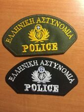 PATCH POLICE GREECE  NATIONAL -  ORIGINAL!  LOT 2 PATCHES