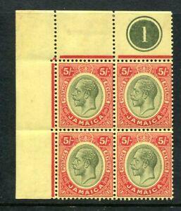 "Jamaica 1919 5/- yellow back mint top L corner block of 4 plate ""1"" in margin"