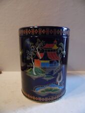 Vintage Daher Tin England Oriental Design Tin Canister Made In England