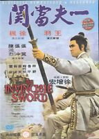 Invincible Sword Digitally Remastered and Restored DVD Jimmy Wang Yu