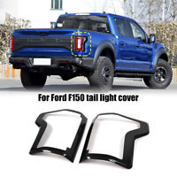 For Ford F150 Truck Plated Taillight Tail lamp Trim Bezel Cover Carbon Fiber 2pc