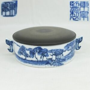 C101: Chinese ink stone of blue-and-white porcelain of good tone with cover