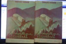 THOMAS MANN - LA MONTAGNA INCANTATA - DALL'OGLIO, GHILDA DEL LIBRO, 1945 - 2 VO