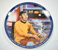 1983 USS Enterprise Helmsman Sulu Star Trek Collector Plate w COA IOB