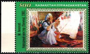KAZAKHSTAN 2018-24 Latipa - Folk Art Master. Painting, MNH