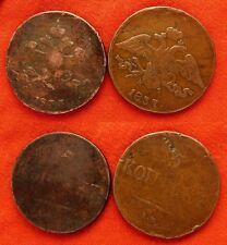 Russia: Lot 2 Coins:5  Kopeck 1833 CM (Low Mint )+1837 EM ( Low Mint )  RU81