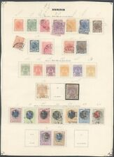 Serbia - Lot of MH/Used Stamps on Collector Page 10000/40