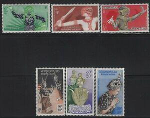 LAOS - #C14-#C19 - AIRMAIL MINT SET (1955) MLH