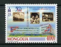 Mongolia 2017 MNH MNB TV Television Mongolian National Broadcaster 1v Set Stamps
