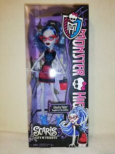 Monster High Ghoulia Yelps - Scaris 2012 BNIB. A CLEAN DISPLAY WORTHY EXAMPLE!