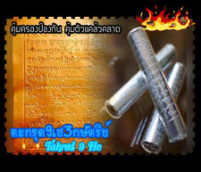 Thai Amulet Magic Strong Takrut 9 He 3K By Phra Arjarn O Protection Bad Spirits