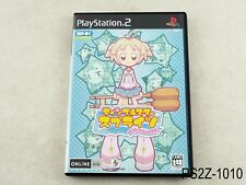 Twinkle Star Sprites La Petite Princesse Playstation 2 Japanese Import PS2 JP A