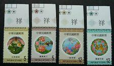 Taiwan Auspicious 1999 Fruit Butterfly Flower Fish Bird Lotus (stamp color) MNH