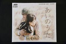 Japanese Drama A Life Worth Living DVD