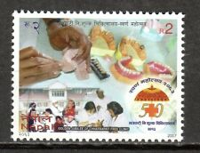 Nepal - 2007 50 years clinic for the poor - Mi. 880 MNH