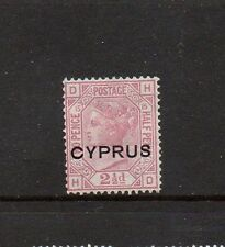 CYPRUS 1880 SG 3 OVERPRINT ON GB QUEEN VICTORIA 2 1/2d ROSY MAUVE - MOUNTED MINT