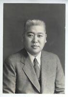 ORIGINAL HAWAIIAN SENATOR JAPANESE PHOTO RARE HAWAII SANJI ABE 1940 阿部三次