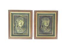 Set Vintage Mid Century Japanese Asian 3D Paper Mache Wall Art Bust Sculptures