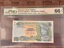 1983-84 Malaysia 5 Ringgit - Gem Uncirculated PMG66 EPQ