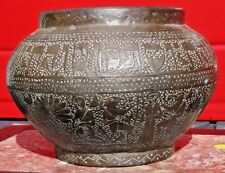 Antique Judaica Sephardic Middle Eastern Brass Bowl Vessel Hebrew Urn Planter-7T