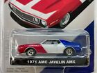 GREENLIGHT COLLECTIBLES 1971 AMC JAVELIN AMX WITH RUBBER TIRES