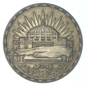 SILVER - WORLD COIN - 1960 Egypt 25 Qirsh - World Silver Coin *052