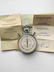 Slava 20 Jewels Stoppuhr Mechanisch Schleppzeiger UDSSR
