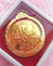 Glit Coin-Thai Coin Year 2522-Oblique Garuda-5 Baht