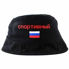 Rusia Deporte Bucket Hat Gorra Sombrero Gosha cnopt Polo 5 Panel 6 rubchinskiy Nuevo